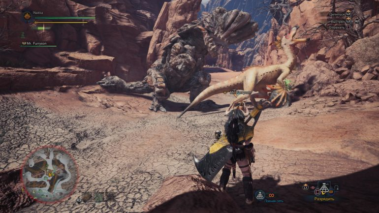 Monster Hunter World image 12