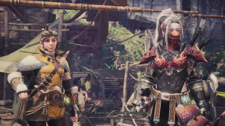 Monster Hunter World image 3