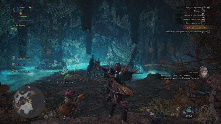 Monster Hunter World image 7
