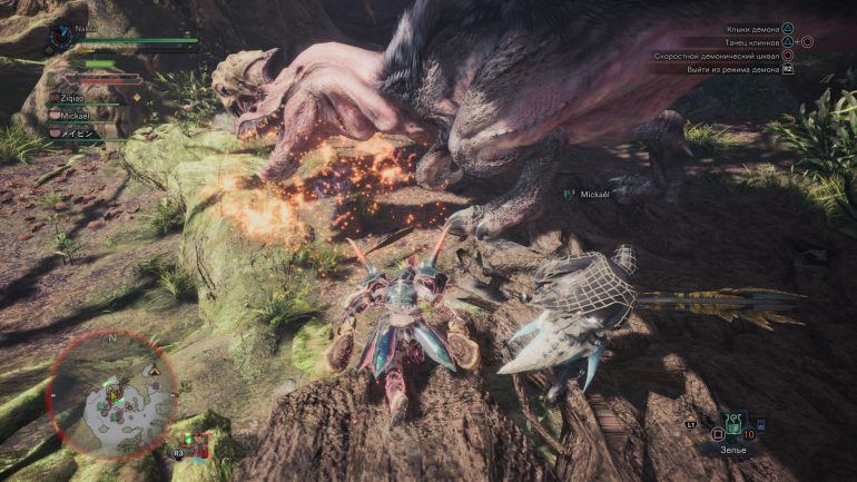 Monster Hunter World image 9