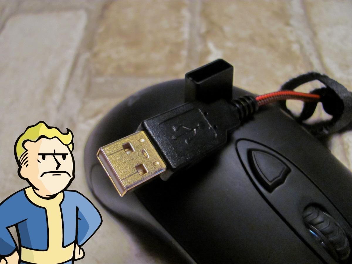 DM1 Pro S USB без колпачка