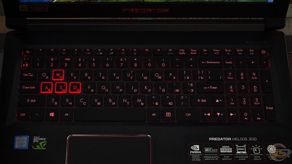 Acer Predator Helios 300 подсветка клавиатуры