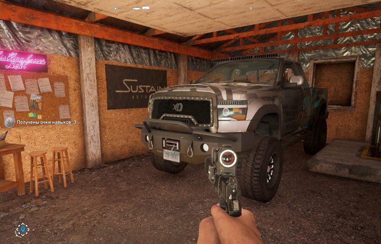 Far Cry 5 картнка 6