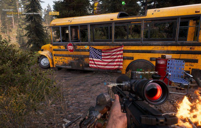 Far Cry 5 картнка 8