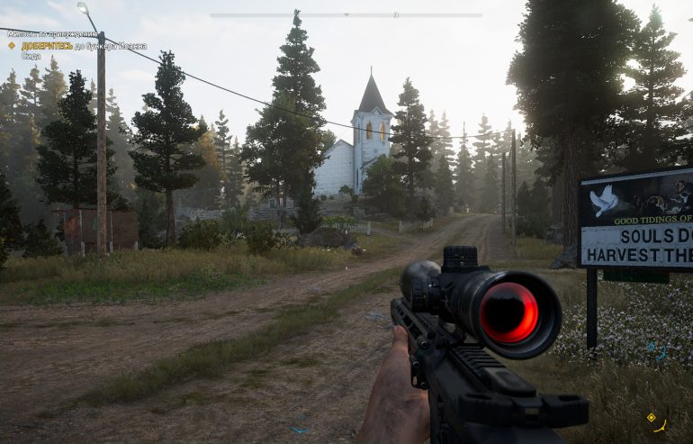 Far Cry 5 картнка 31