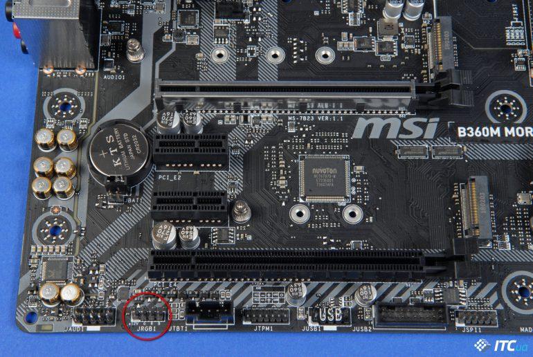 MSI B360M MORTAR 4-контактный разъем для подключения внешней ленты с RGB-светодиодами 5050
