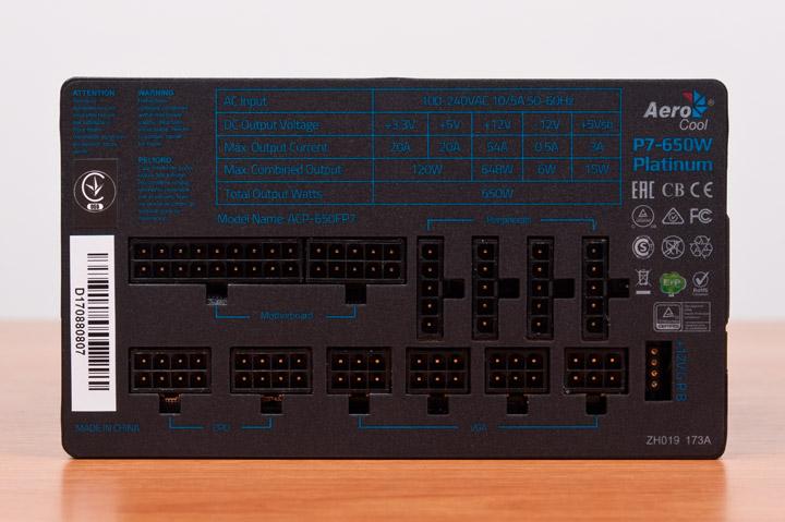 Aerocool P7-650W Platinum вид на разьемы