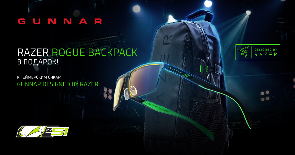Razer: киберСПОРТИВНЫЙ подарок!
