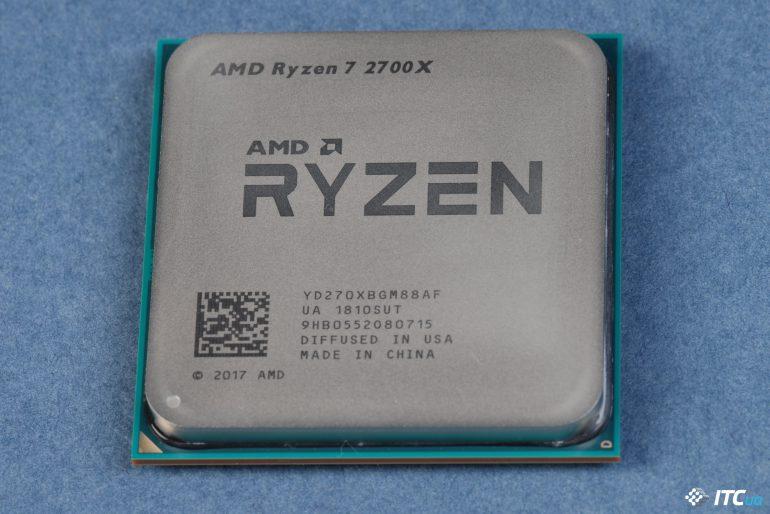 Ryzen 7 процессор