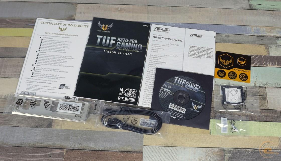 ASUS TUF H370-PRO GAMING комплектация