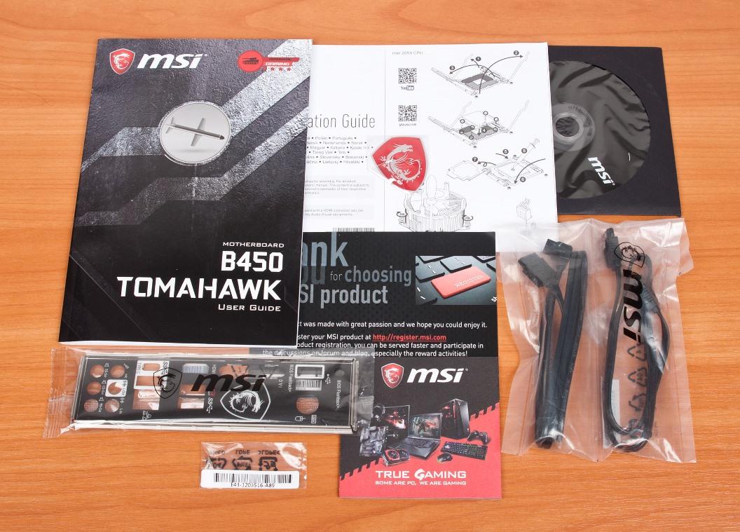 MSI B450 Tomahawk комплектация