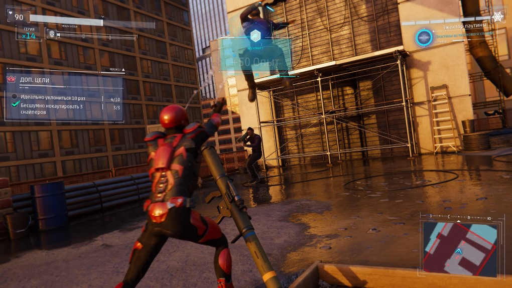 Spider-Man скриншот 8
