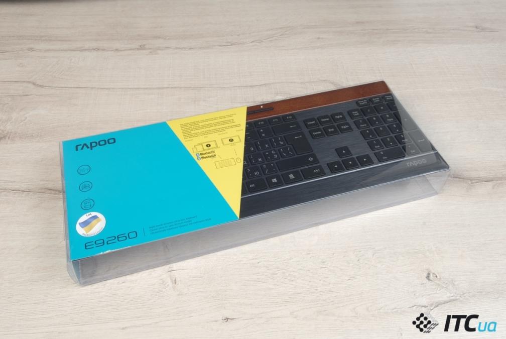 Rapoo E9260 упаковка