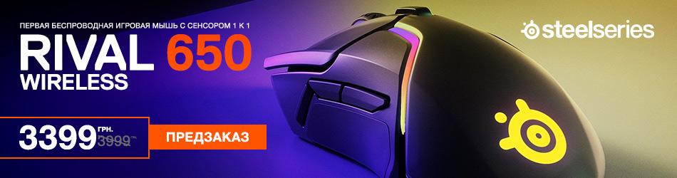 SteelSeries Rival 650 — смертельная точность без проводов!