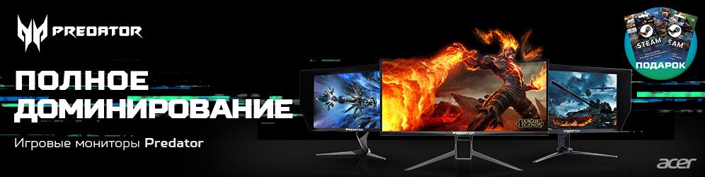 Ваучер Steam номиналом от $10 до $20 в подарок к мониторам  Acer/Predator