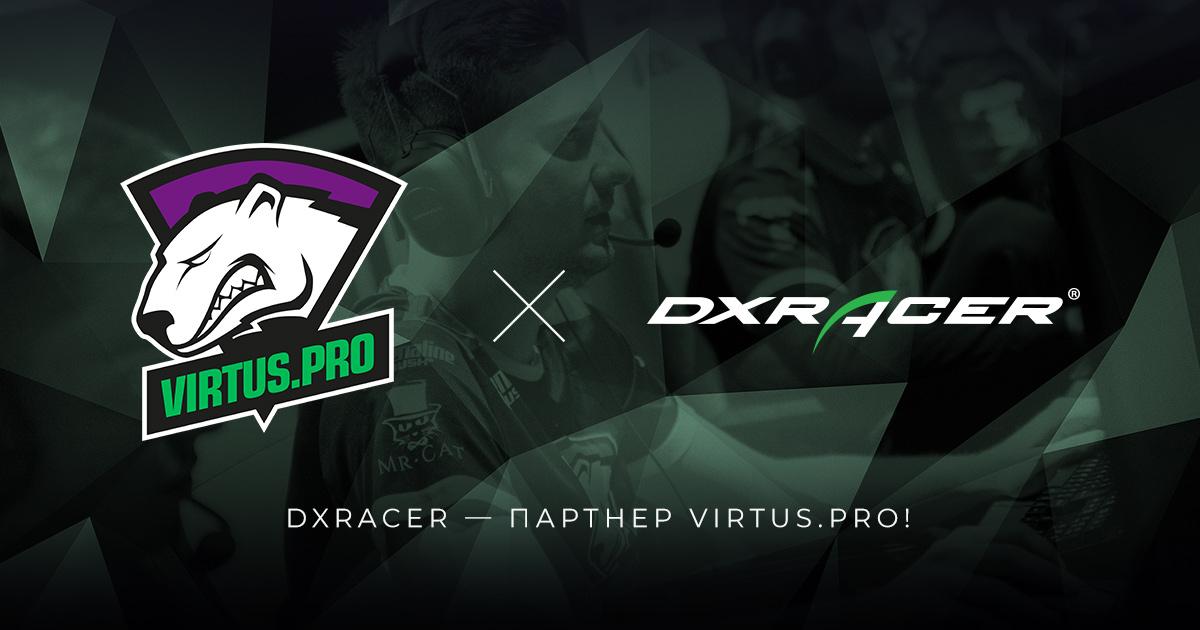 DXRacer партнер Virtus.Pro