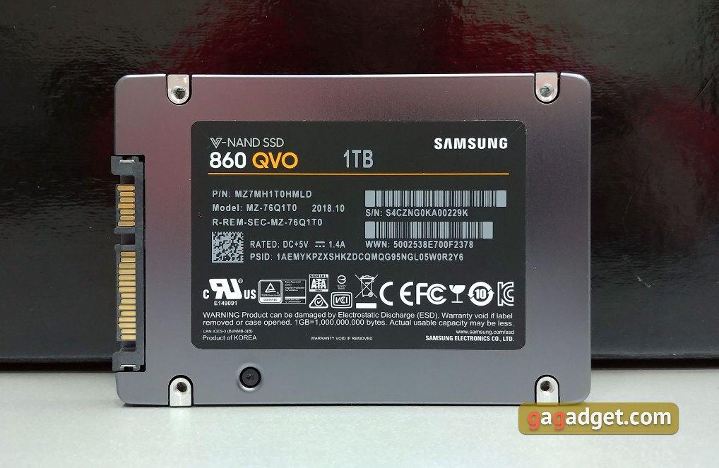 Samsung SSD 860 QVO фото 5
