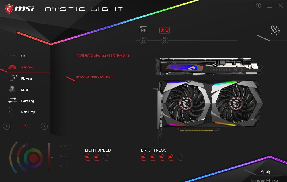 MSI Mystic Light
