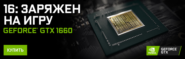 Анонс GeForce GTX 1660!