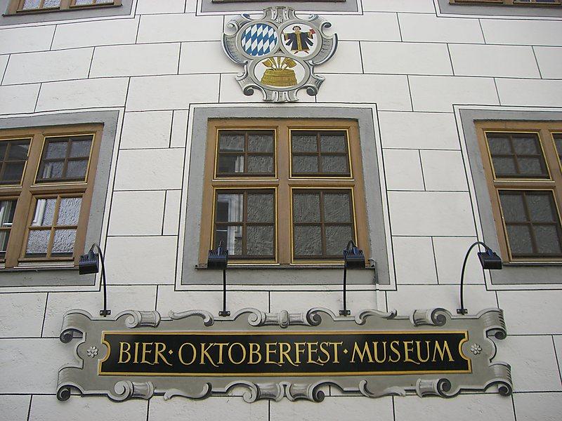 Музей пива и Октоберфеста фото 1