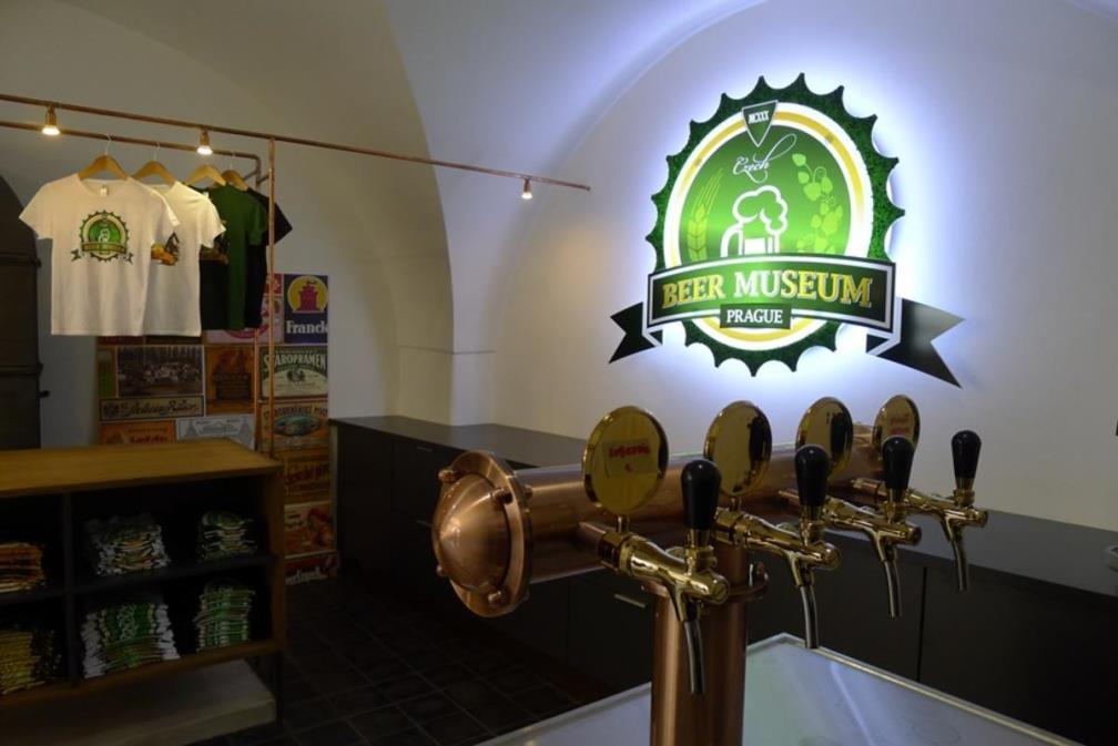 Чешский музей пива фото 1
