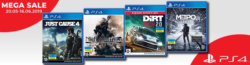 Мега распродажа игр для PlayStation 4