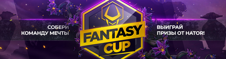 z51 TI9 Fantasy Cup by Hator