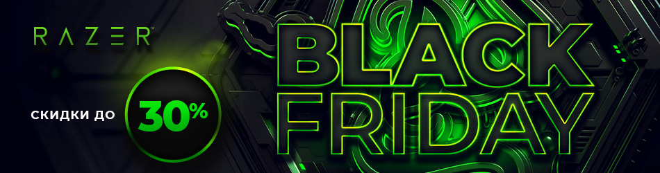 Black Friday by RAZER!