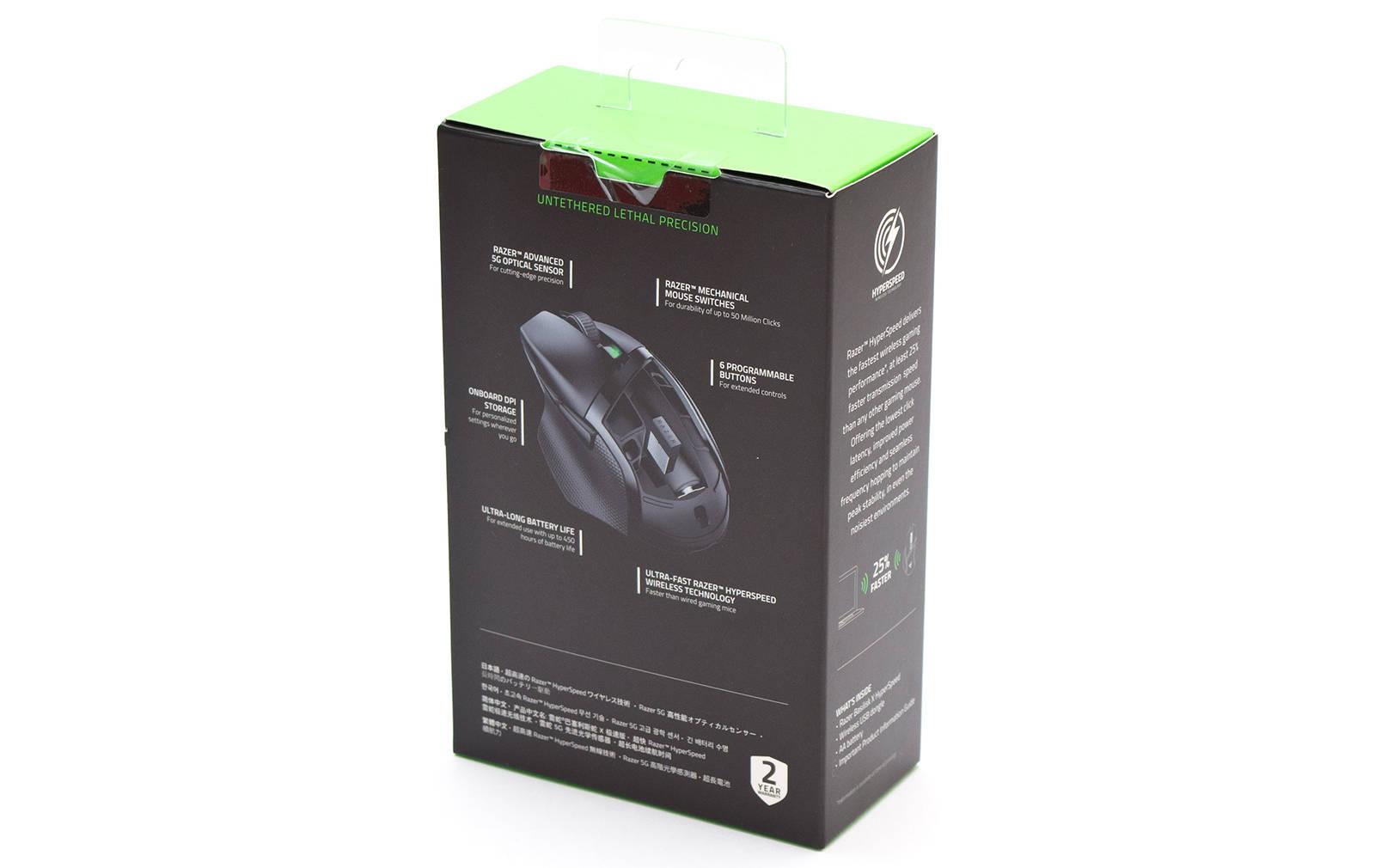 Мышка Razer Basilisk X HyperSpeed. Фото 3
