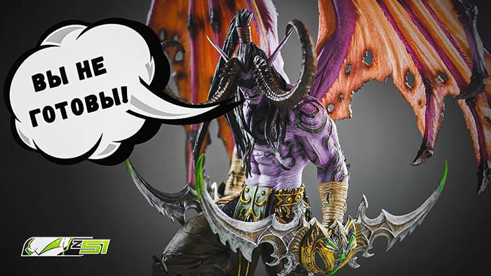 Иллидан - коллекционная фигурка из вселенной Warcraft | Unboxing Illidan Statue