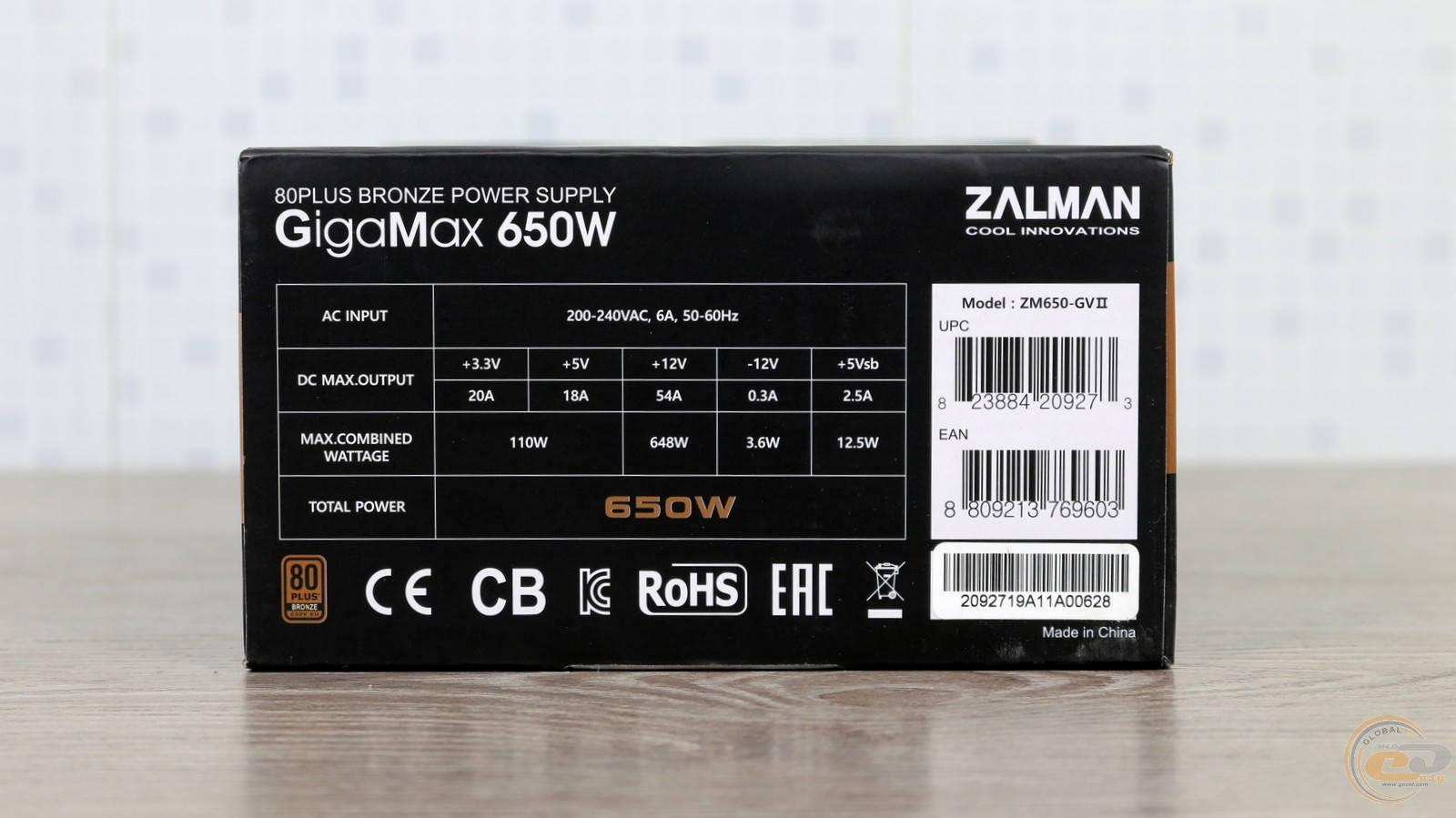 Блок питания Zalman GigaMax 650W. Фото 4
