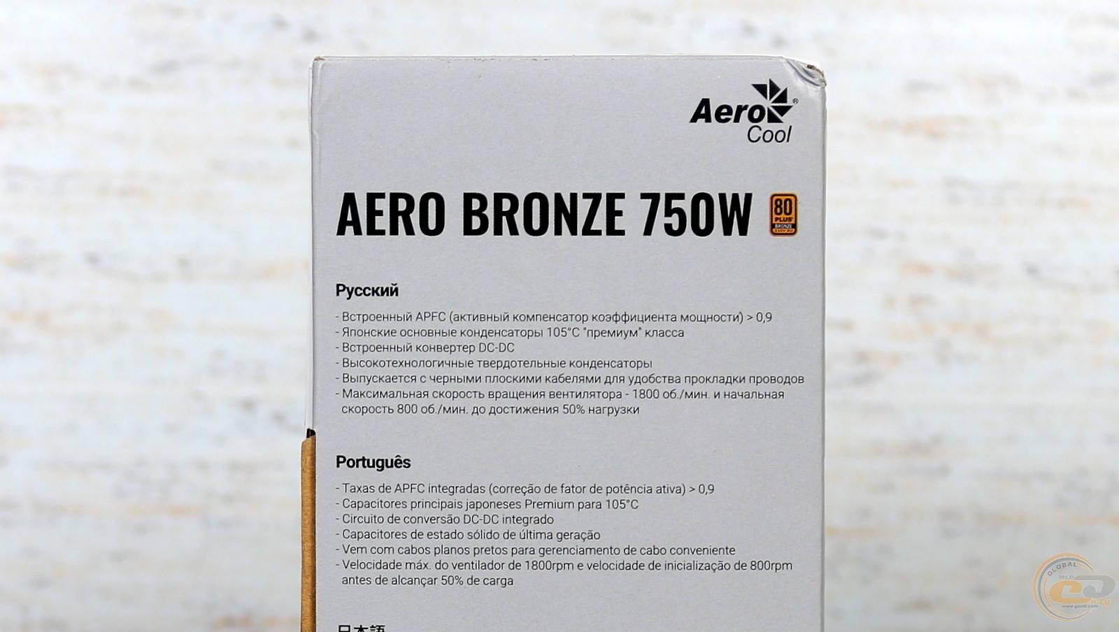 Блок питания Aerocool AERO BRONZE 750W. Фото 6