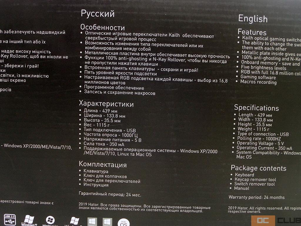 Клавиатура Hator Rockfall EVO. Фото 5