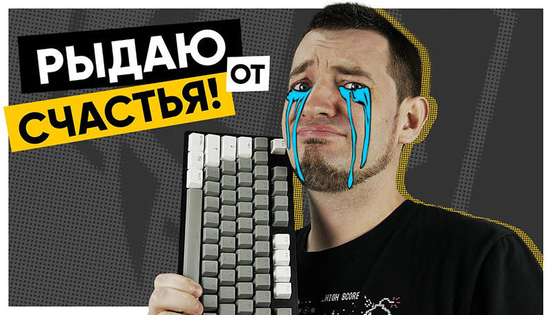 Лучшая клавиатура за $75! Hator Rockfall EVO