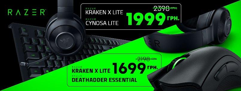 Вместе дешевле: доступные комплекты от Razer!
