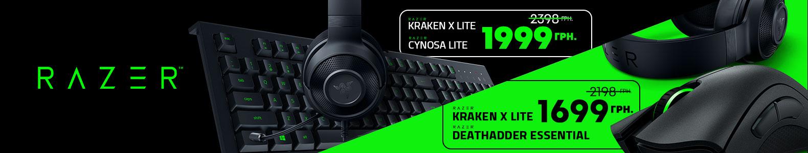 Вместе дешевле: доступные комплекты от Razer