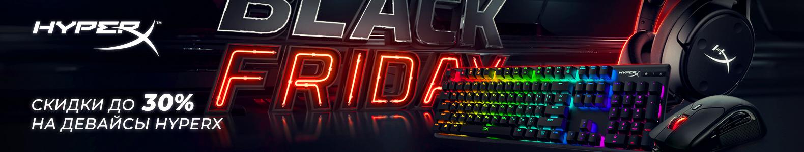 HyperX Black Friday