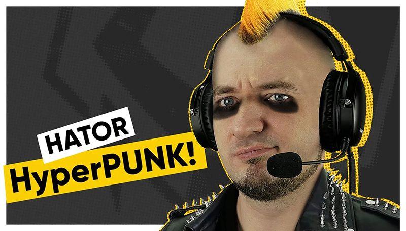 Новые наушники Hator HyperPunk с шикарным микрофоном!