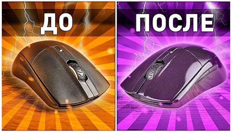 Моддинг игровой мышки Steelseries Rival 3 Wireless!