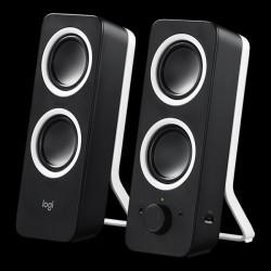 Logitech Audio System 2.1 Z200 (980-000810)