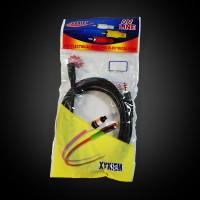 Аудио-удлинитель Atcom DC 3.5 1,8m