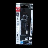 Картридер Atcom TD2047 All in 1 USB 2.0
