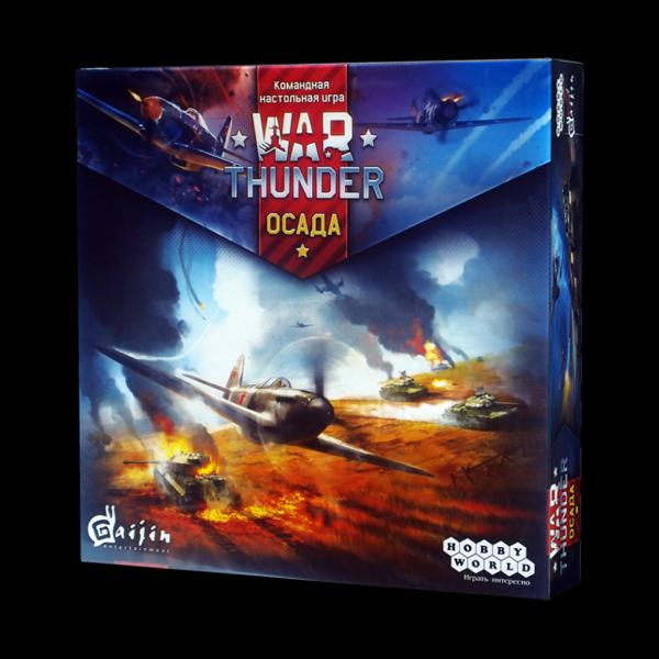отзывы игры war thunder
