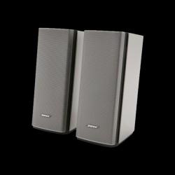 Bose Companion 20 (silver)