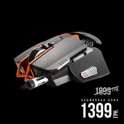Cougar 700M Superior купить