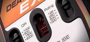Высокоточный сенсор 2000 dpi