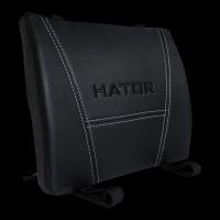 Подушка под спину кресла Hator Arc (HTS-121)