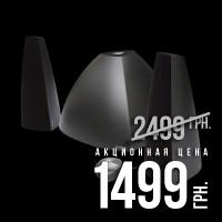 Edifier e3350 Prisma black