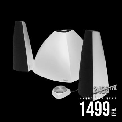 Edifier e3350 Prisma Silver купить
