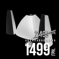 Edifier e3350 Prisma White